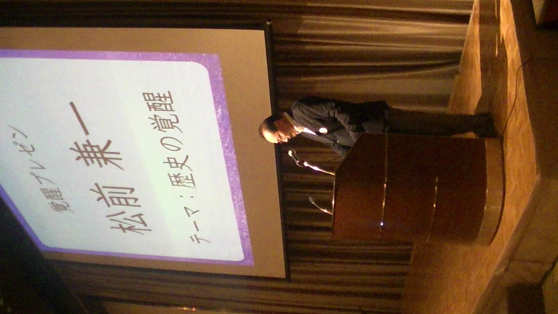 PIC 1778 1 - 思風会全国大会in広島