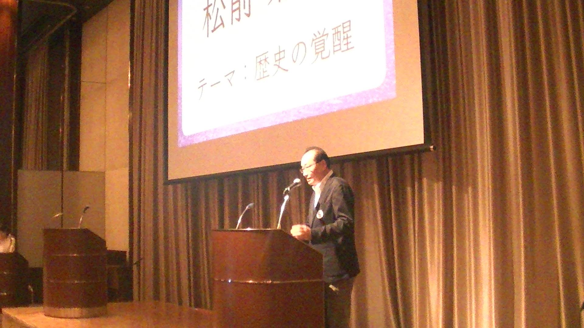 PIC 1779 1 - 思風会全国大会in広島