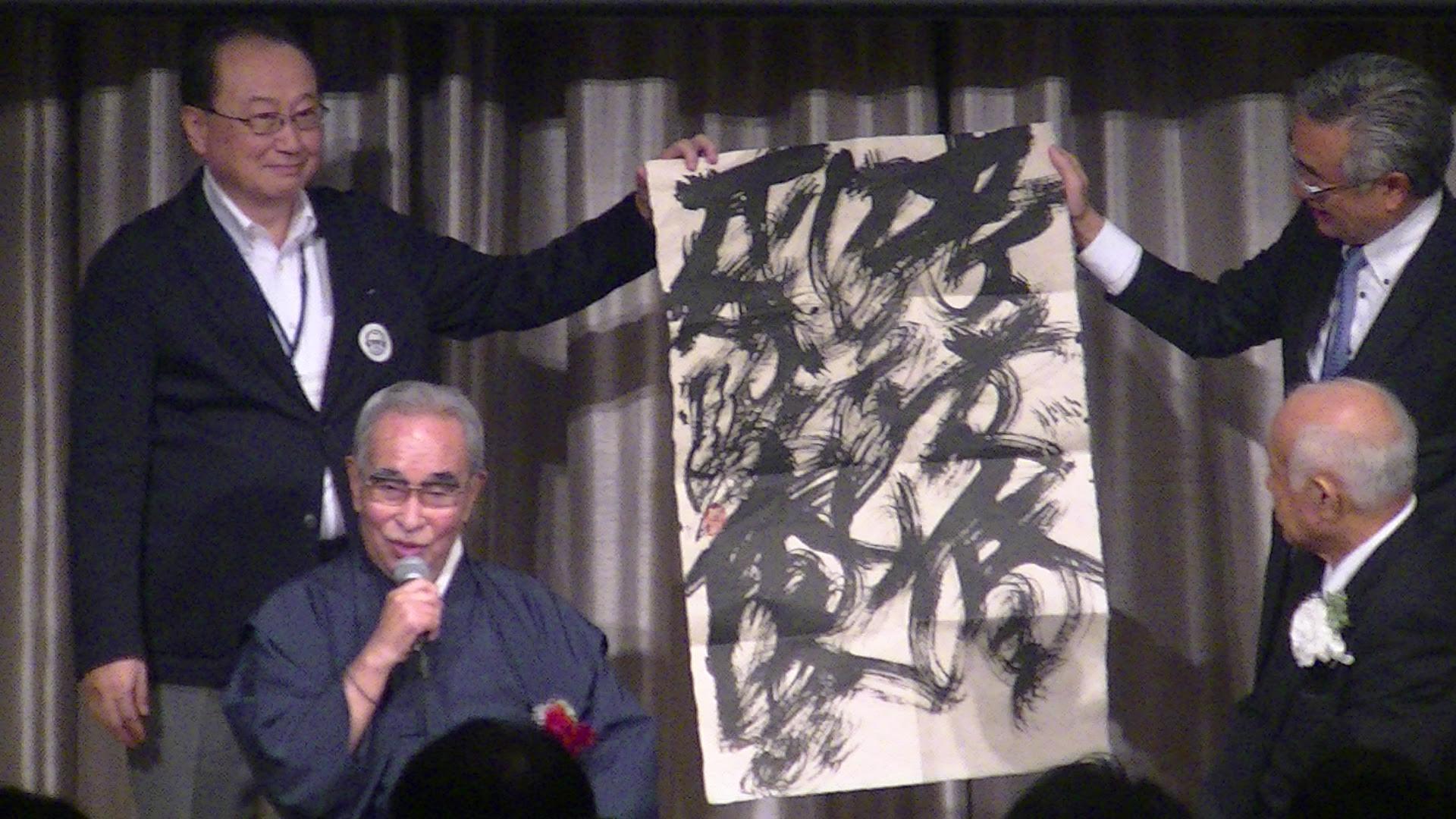 PIC 1803 1 - 思風会全国大会in広島
