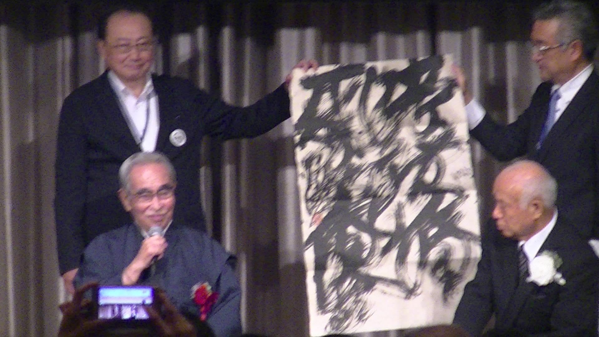 PIC 1807 1 - 思風会全国大会in広島