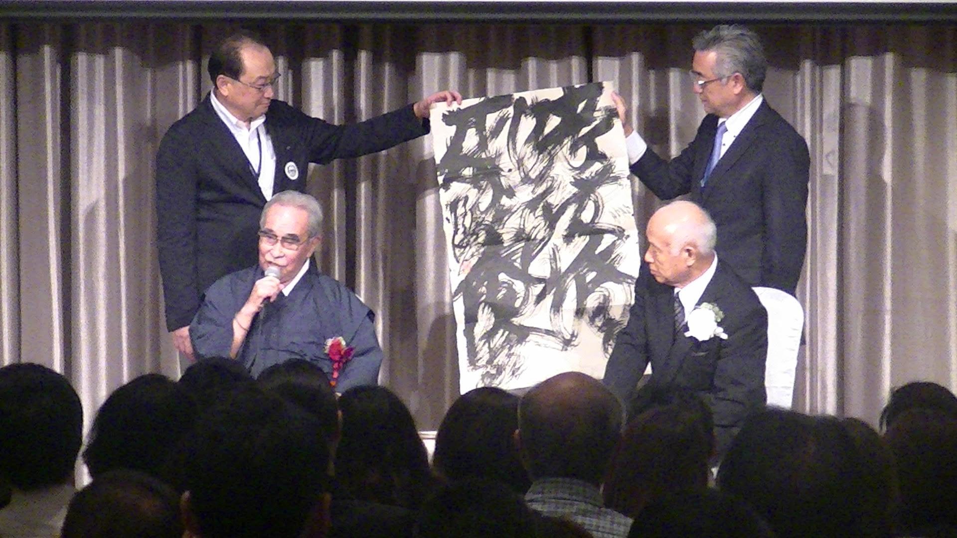 PIC 1809 1 - 思風会全国大会in広島