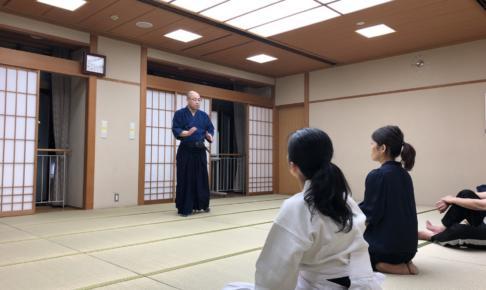 S  84181022 486x290 - 釈正輪老師、武道礼法&呼吸法開催