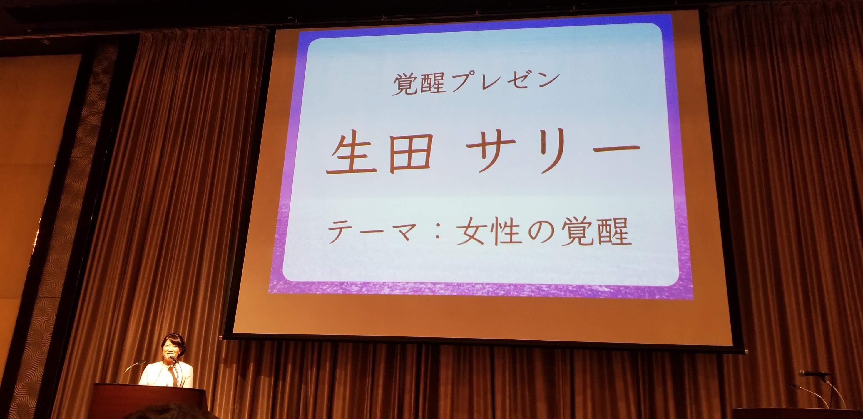 a5ced3ecc08826e3c91547e5ad04b849 1 - 思風会全国大会in広島