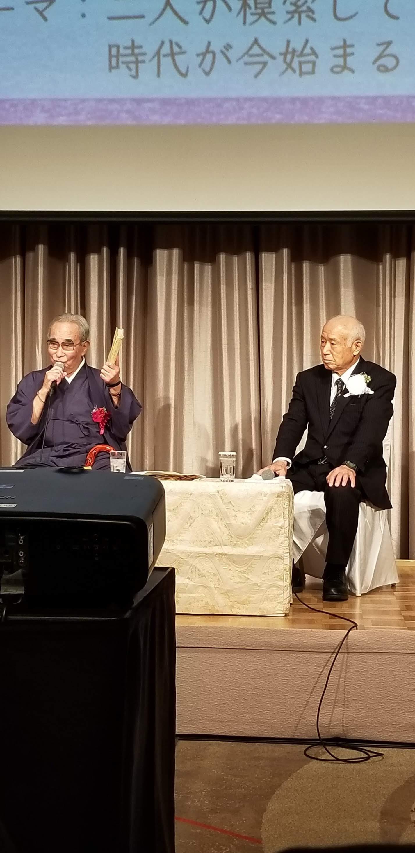 af190680e7f80d4a1b02103b1b6ca7b0 1 - 思風会全国大会in広島