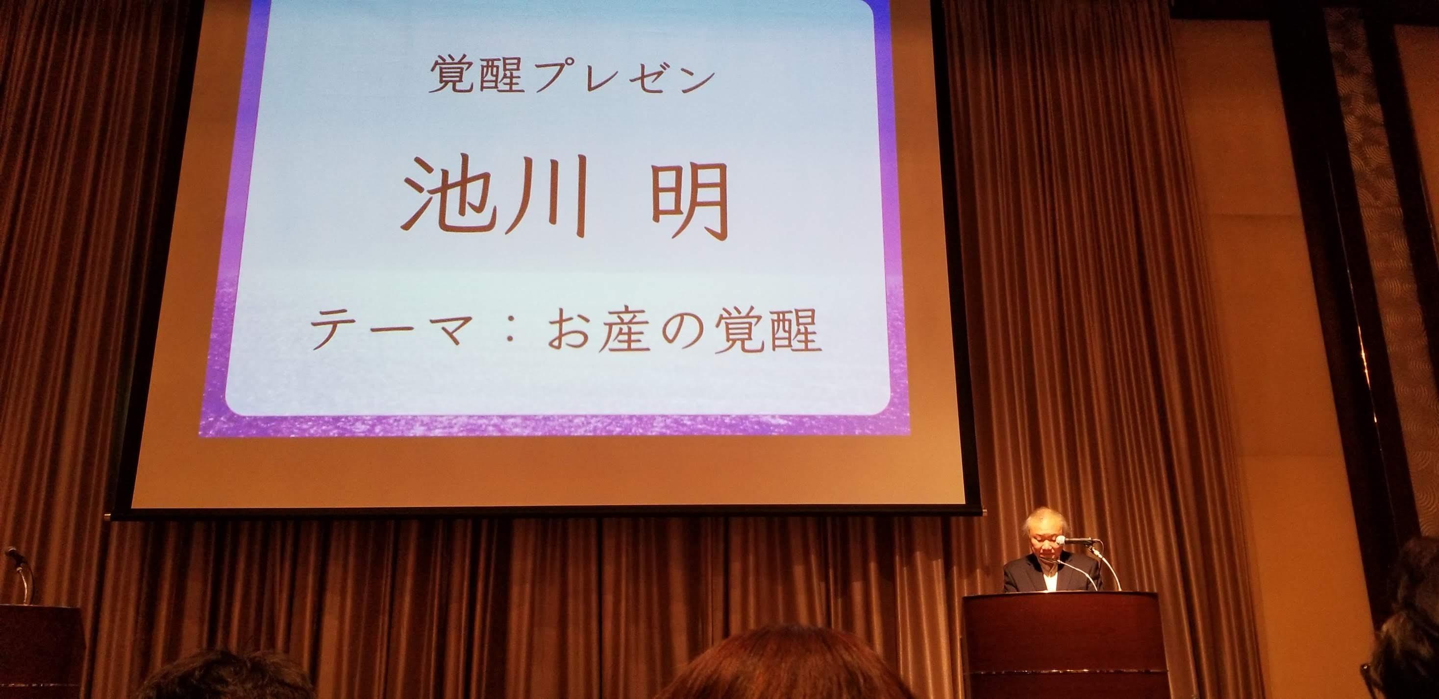 d57cabad2409cf5c809fd6cf585c6f10 1 - 思風会全国大会in広島