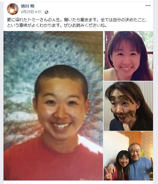 messageImage 1556556175759 - 日本胎内記憶教育協会講師養成講座卒業生の基礎講座スタート