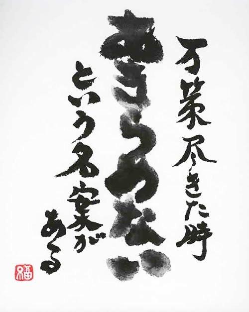 picture pc 740d48ee015bb86bbd0f4669e39f14d5 - 4月8日灌仏会(かんぶつえ)【誕生を祝う仏教行事】