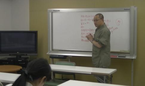 00286.MTS 003027691 486x290 - 釈正輪老師講話会開催
