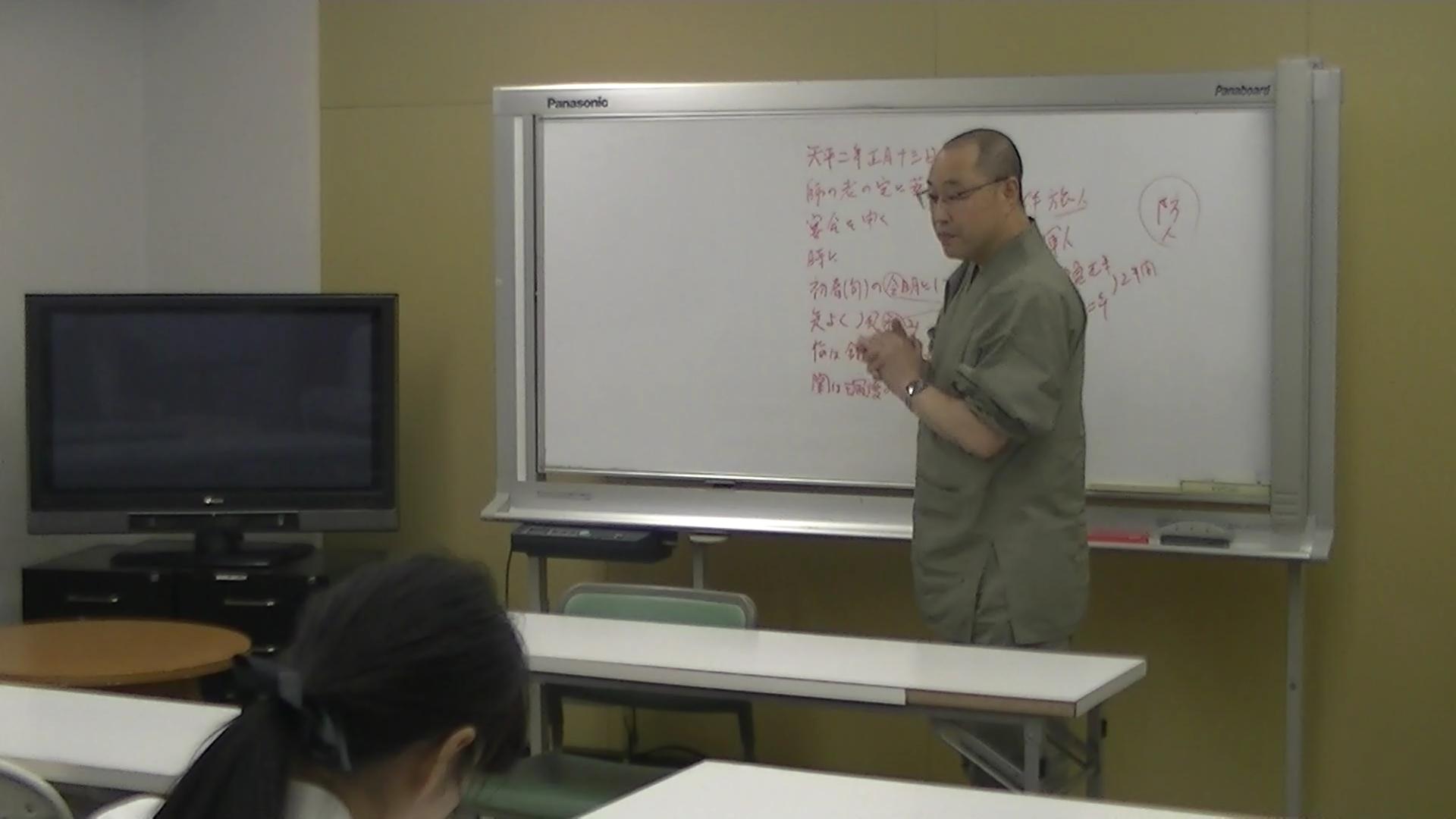 00286.MTS 003027691 - 釈正輪老師講話会開催