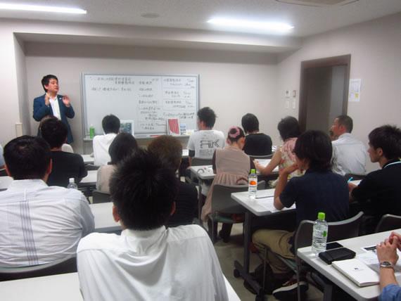 11 - 6月13日 第80回 いい会社の法則実行委員会 首都圏勉強会