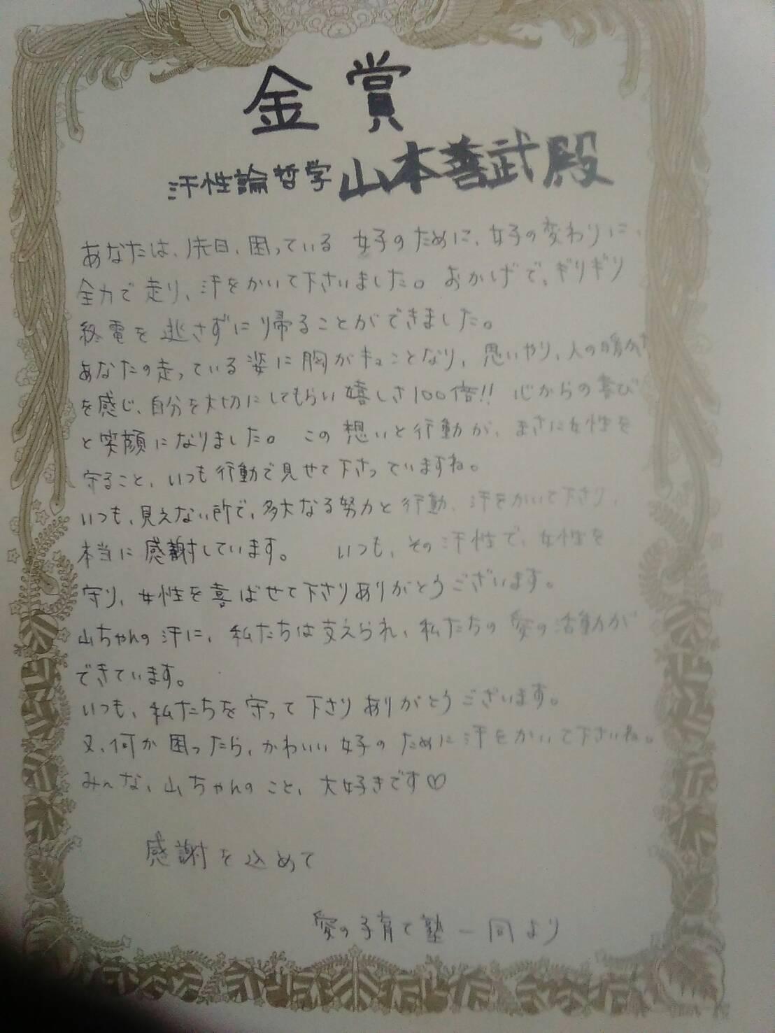 159721 - 愛の子育て塾第14期第4講座開催しました。