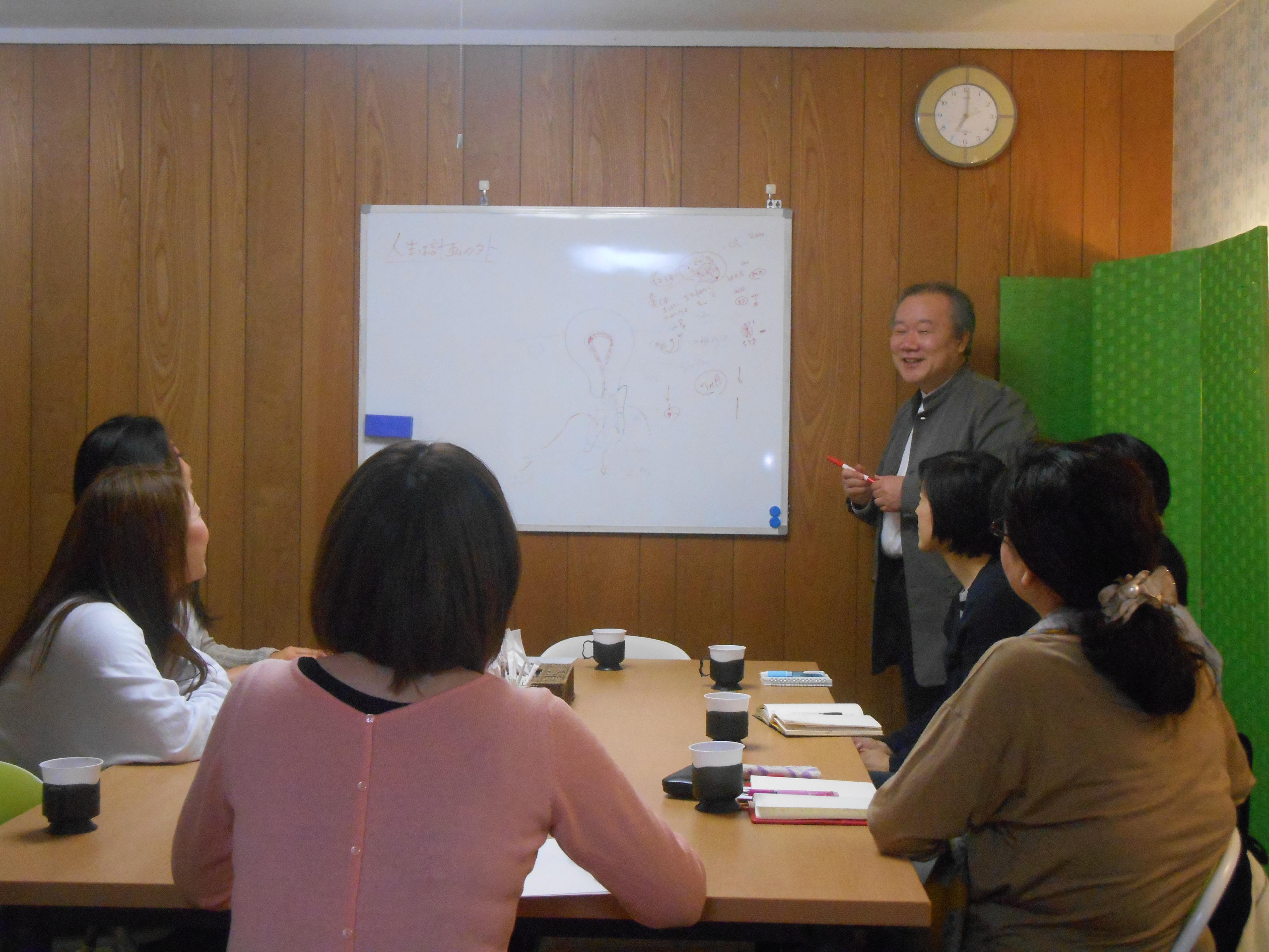 DSCN1172 - 愛の子育て塾14期第4講座