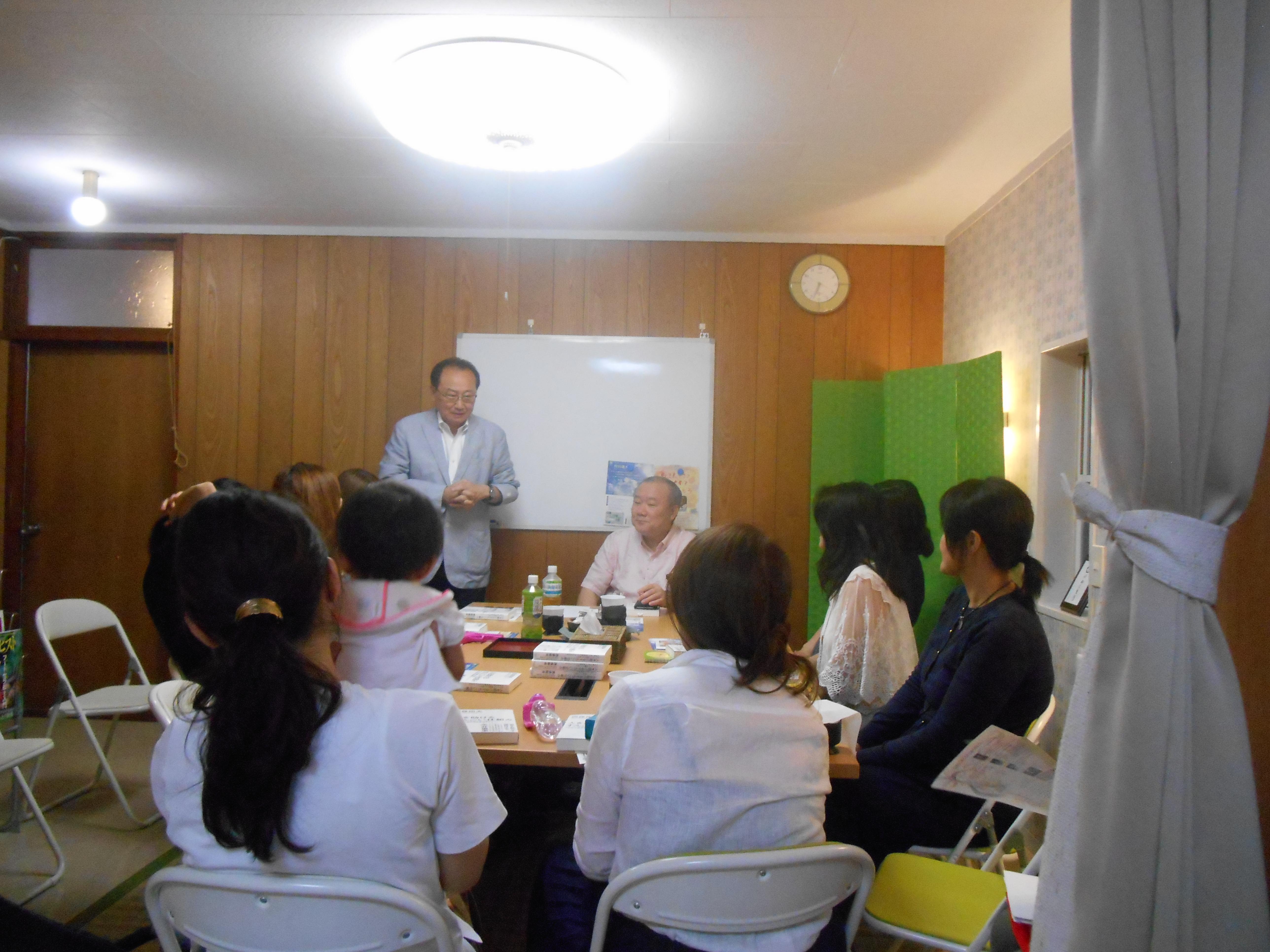DSCN1638 - 愛の子育て塾14期第4講座
