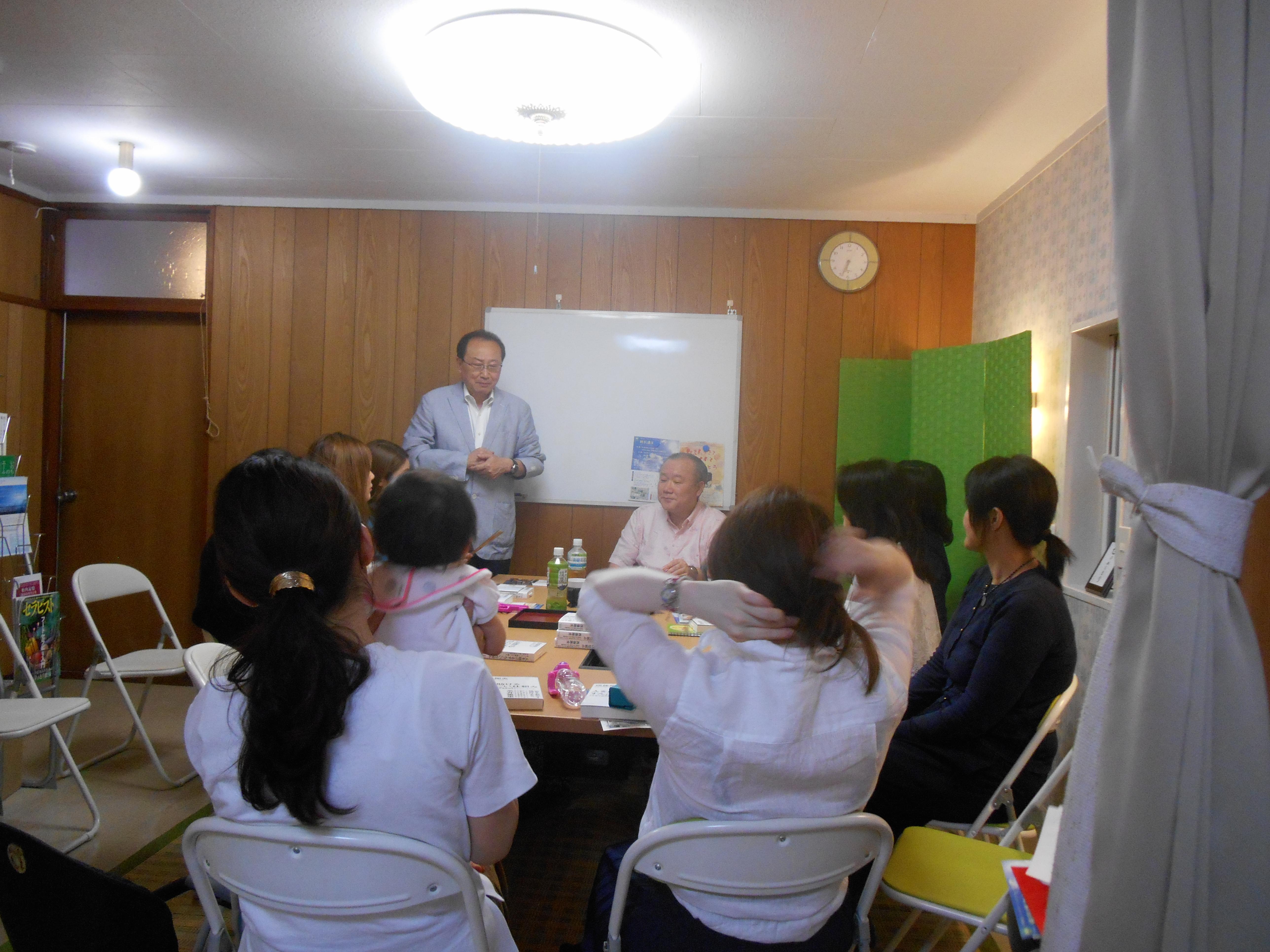 DSCN1640 - 愛の子育て塾14期第4講座