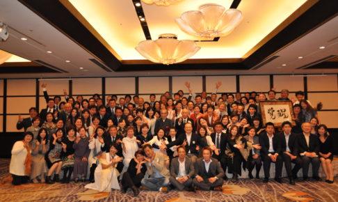 DSC 060632 486x290 - 思風先生の喜寿を祝う東京思風塾