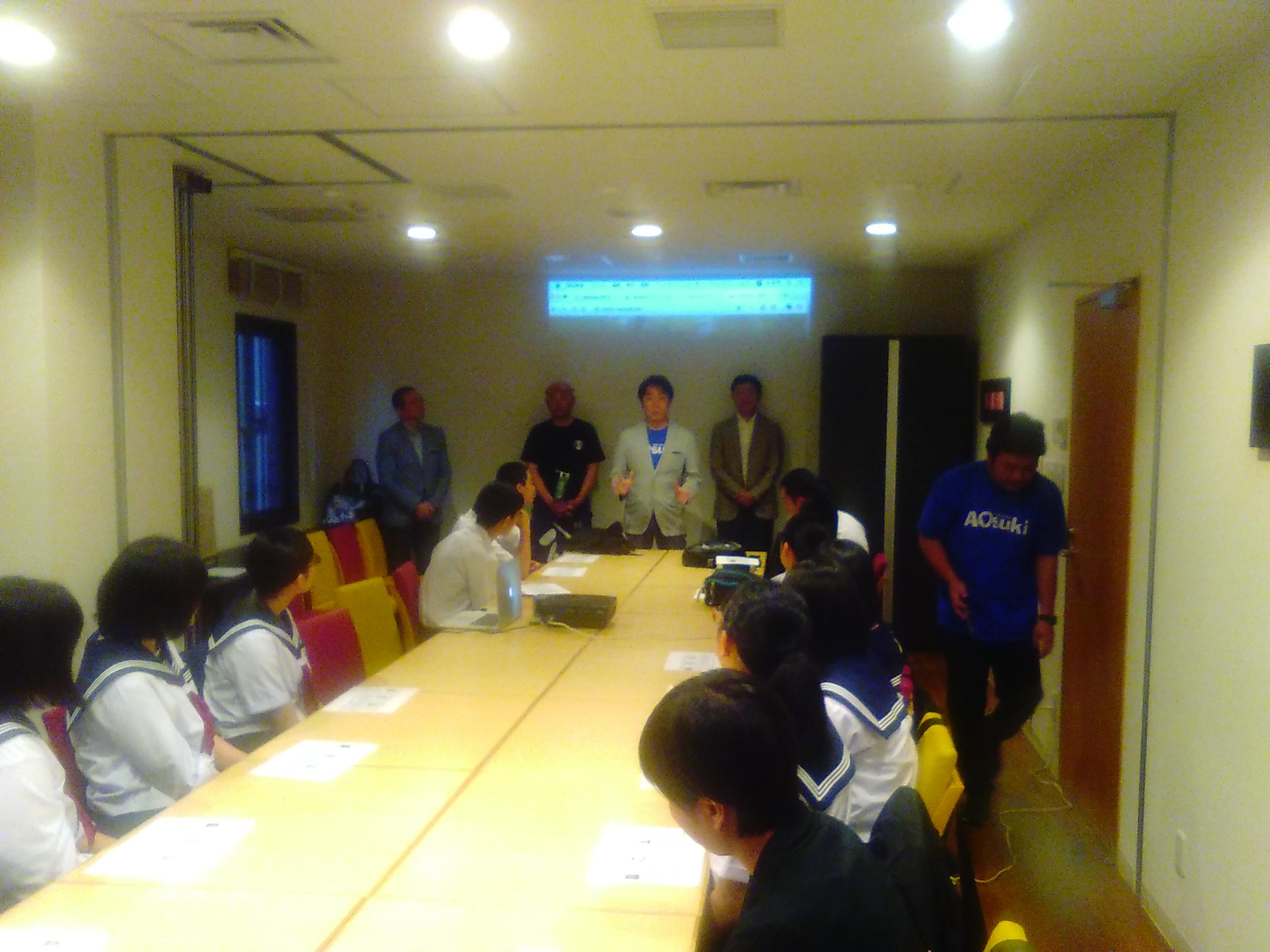 KIMG1200 - AFS【アオスキフューチャーズゼミ】 西平内中学校
