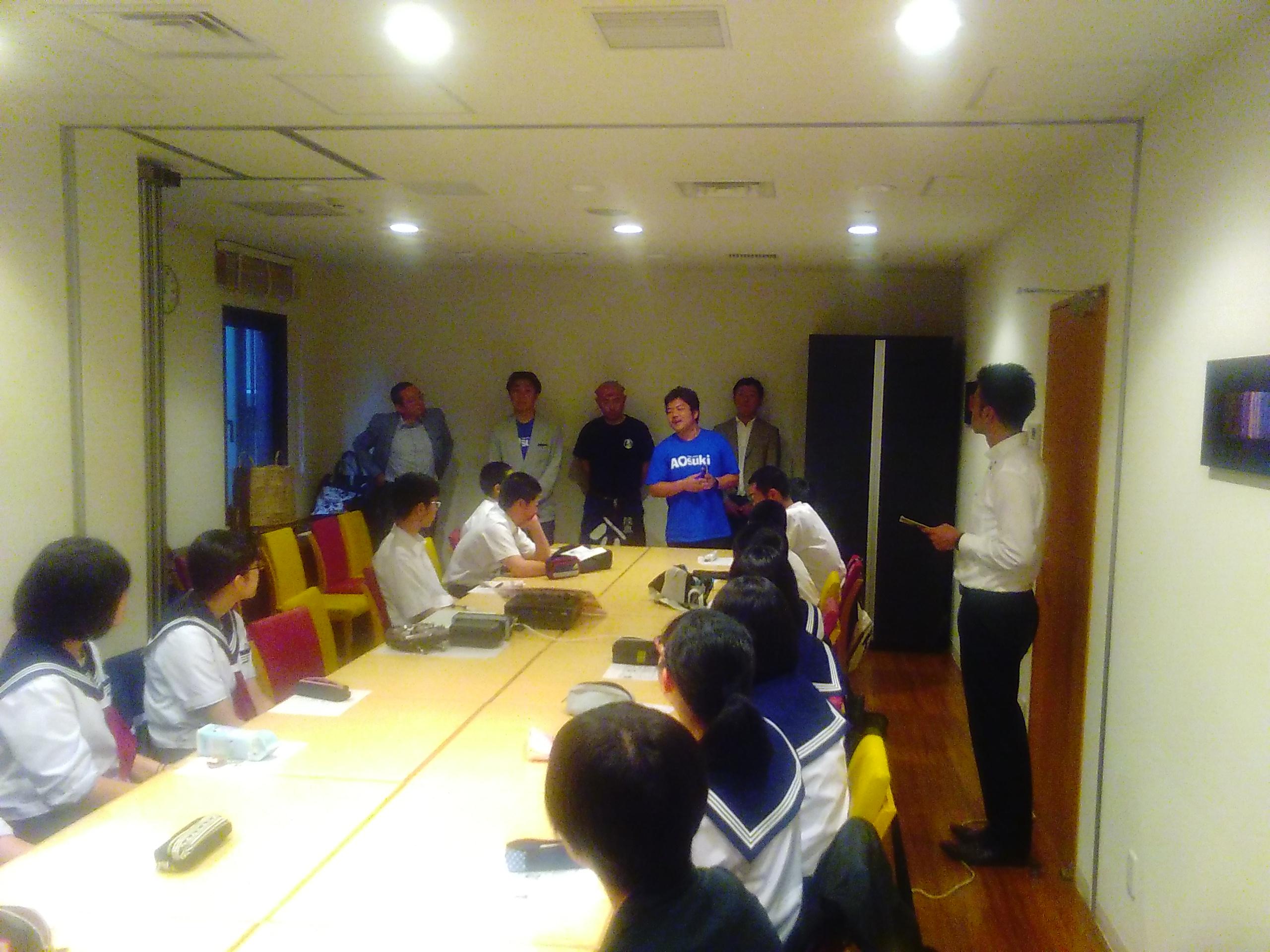 KIMG1209 - AFS【アオスキフューチャーズゼミ】 西平内中学校