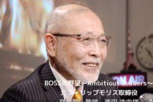weedwre 300x200 - 塾頭インタビュー、BOSSの野望〜Ambitious Leaders〜