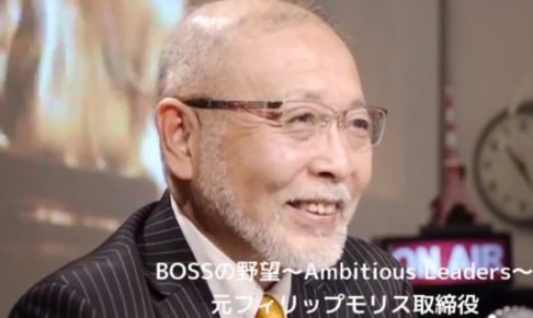 weedwre 486x290 - 塾頭インタビュー、BOSSの野望〜Ambitious Leaders〜