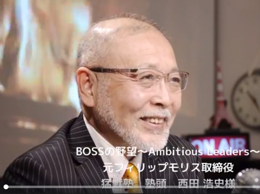 weedwre - 塾頭インタビュー、BOSSの野望〜Ambitious Leaders〜