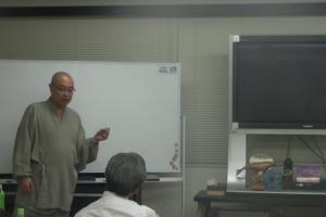 00299.MTS 000981611 300x200 - 釈正輪老師講話会、開催しました。