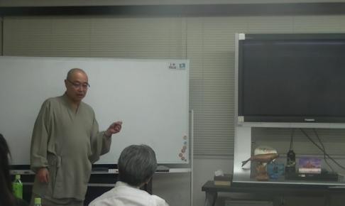 00299.MTS 000981611 486x290 - 釈正輪老師講話会、開催しました。