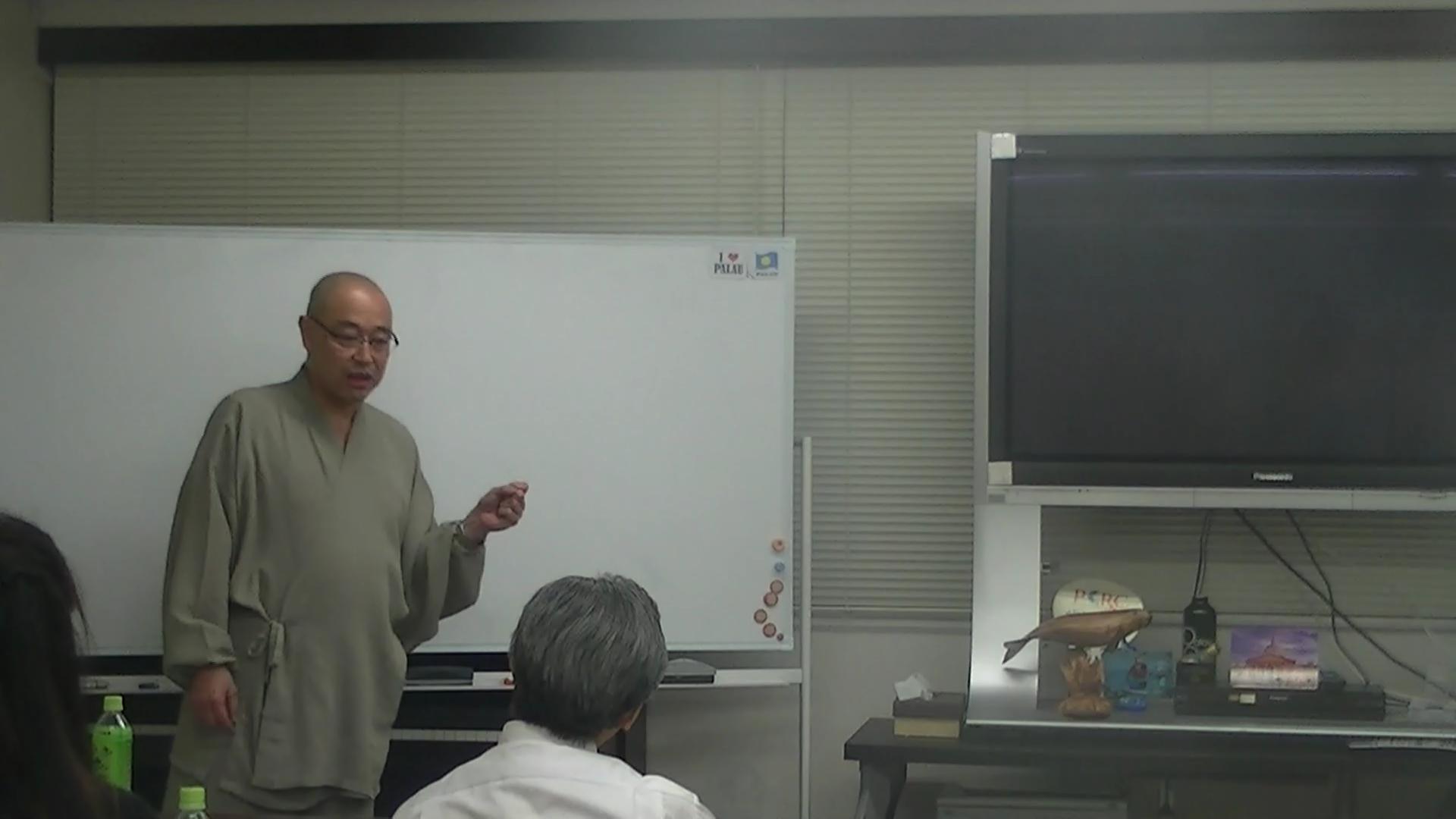 00299.MTS 000981611 - 釈正輪老師講話会、開催しました。