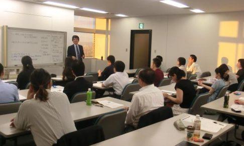 第85回「いい会社」の法則実行委員会 関西勉強会