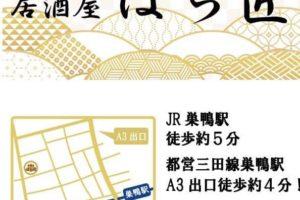 66896147 2311228572286394 2646762618223591424 n 300x200 - 8月17日開催します。AOsuki呑み会 2019年夏