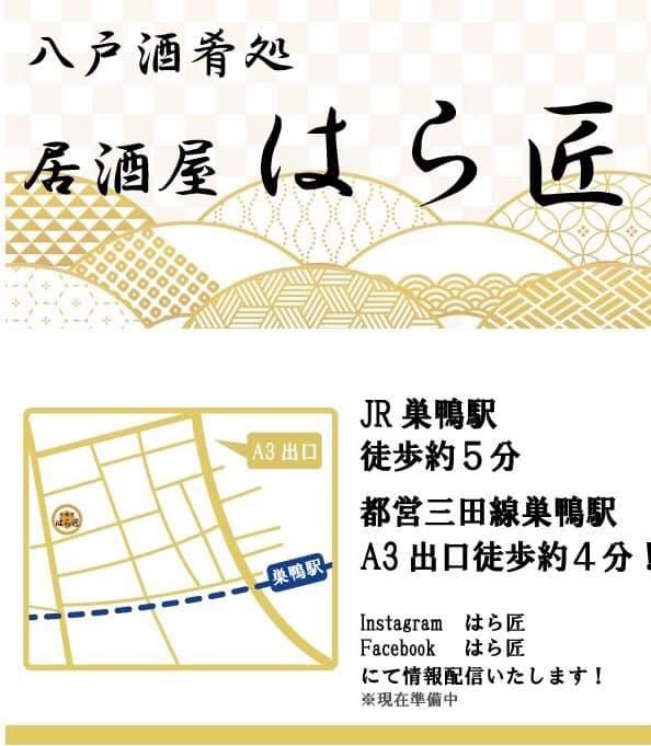 66896147 2311228572286394 2646762618223591424 n - 8月17日開催します。AOsuki呑み会 2019年夏