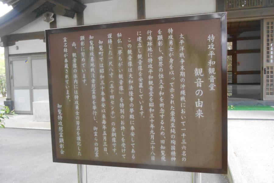 DSCN3897 900x600 - 池川先生から教えて頂いた令和の時代の生き方2