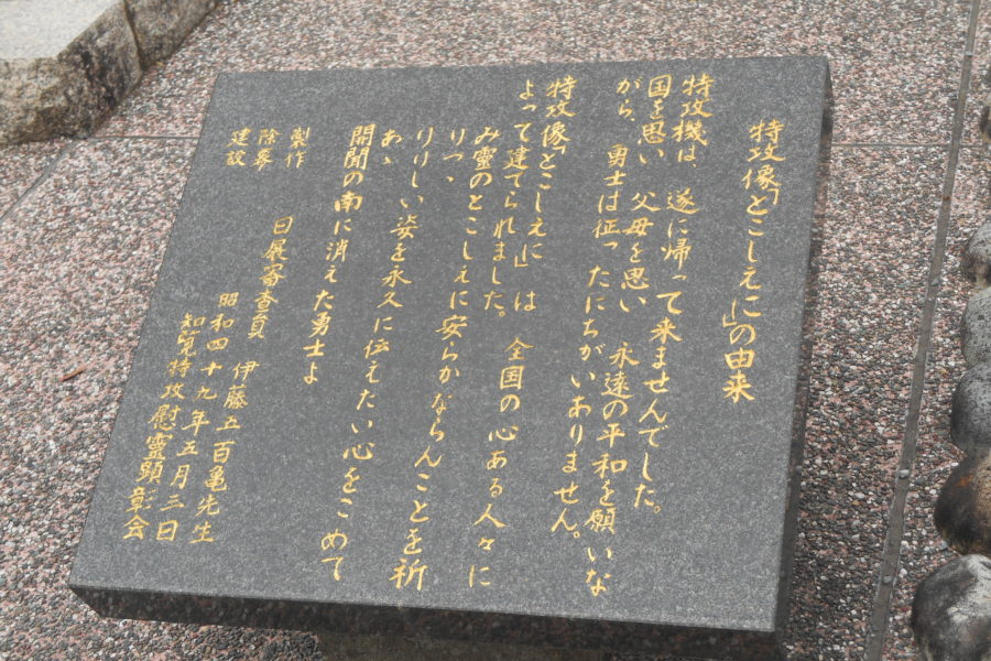 DSCN3900 900x600 - 池川先生から教えて頂いた令和の時代の生き方2