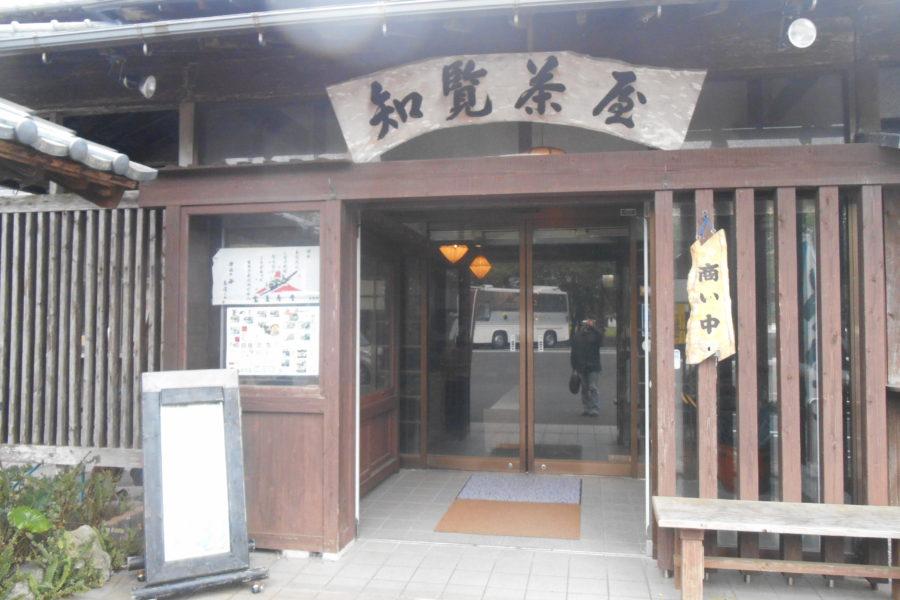 DSCN3907 900x600 - 池川先生から教えて頂いた令和の時代の生き方2