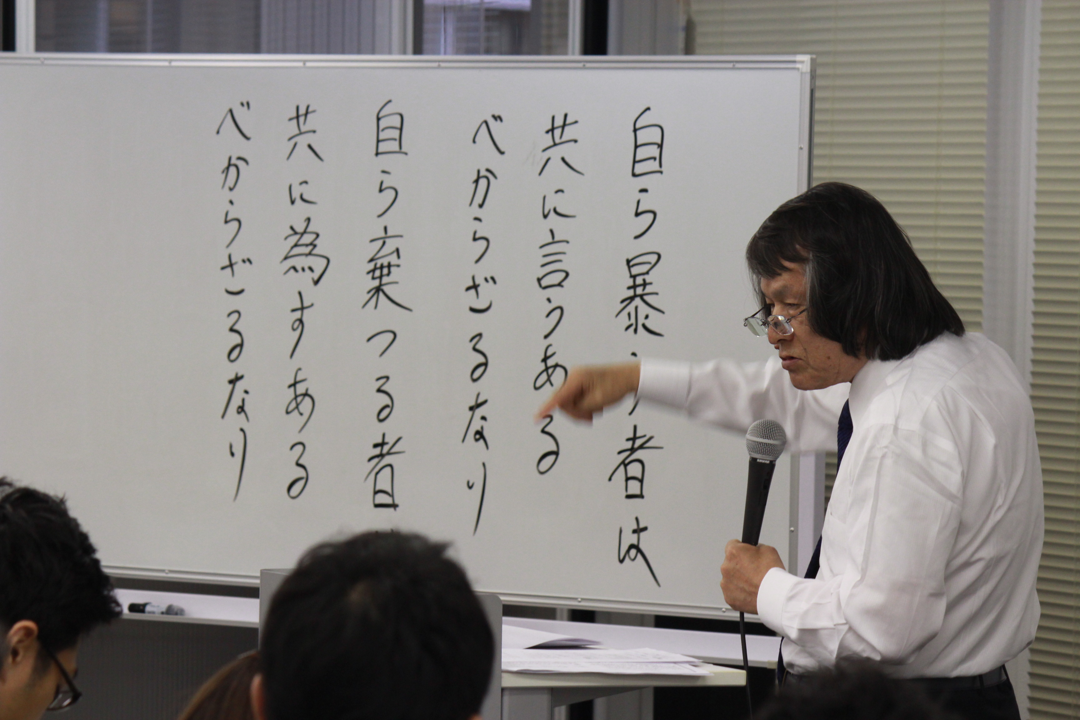 IMG 7866 - 7月20日関東若獅子の会