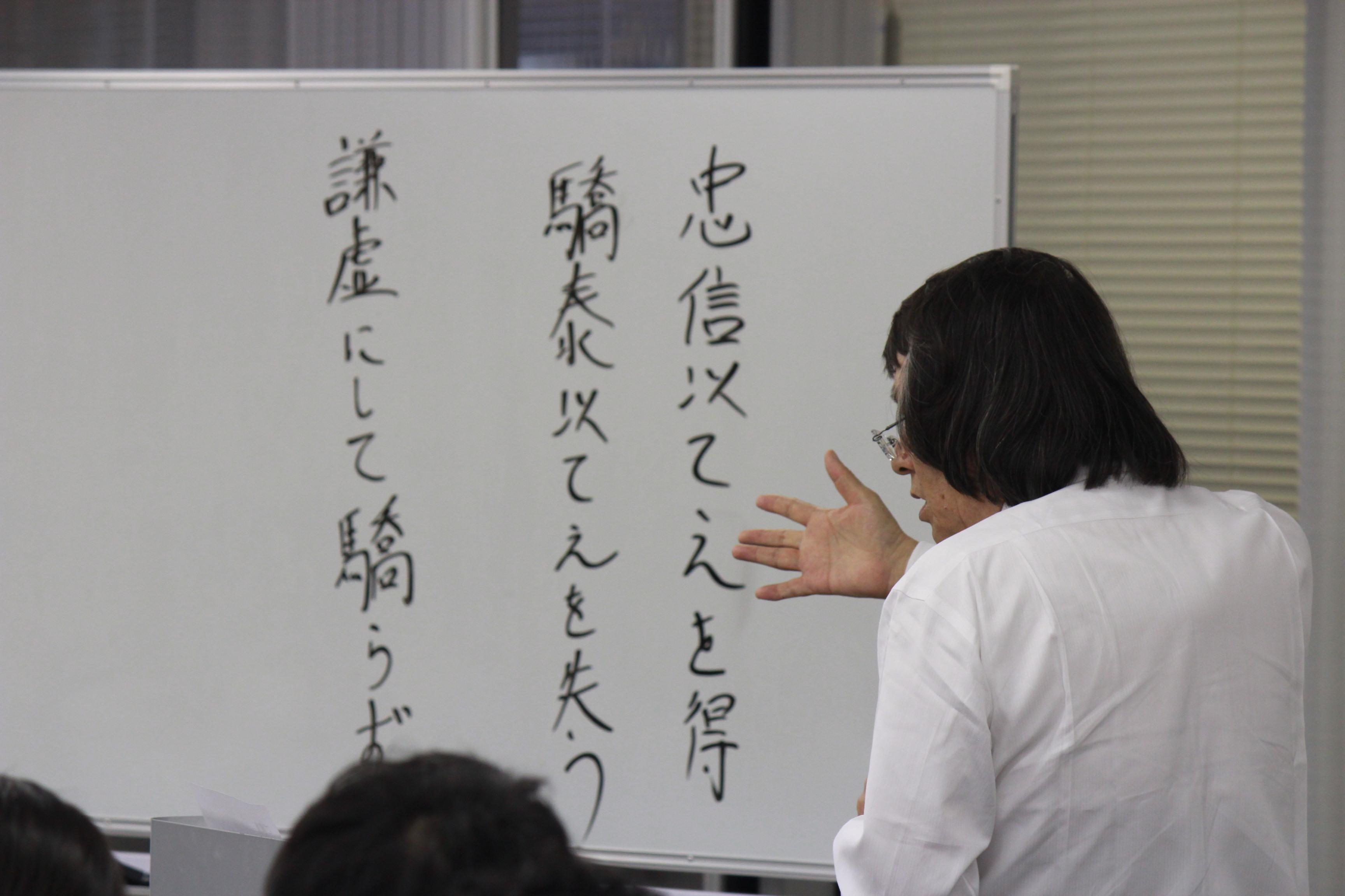 IMG 7867 - 7月20日関東若獅子の会