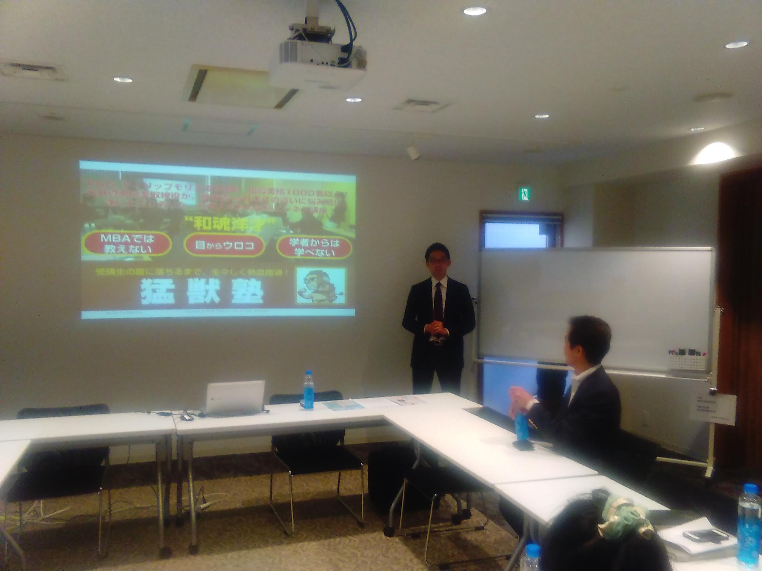 KIMG1255 - 6月25日猛獣塾入門講座開催