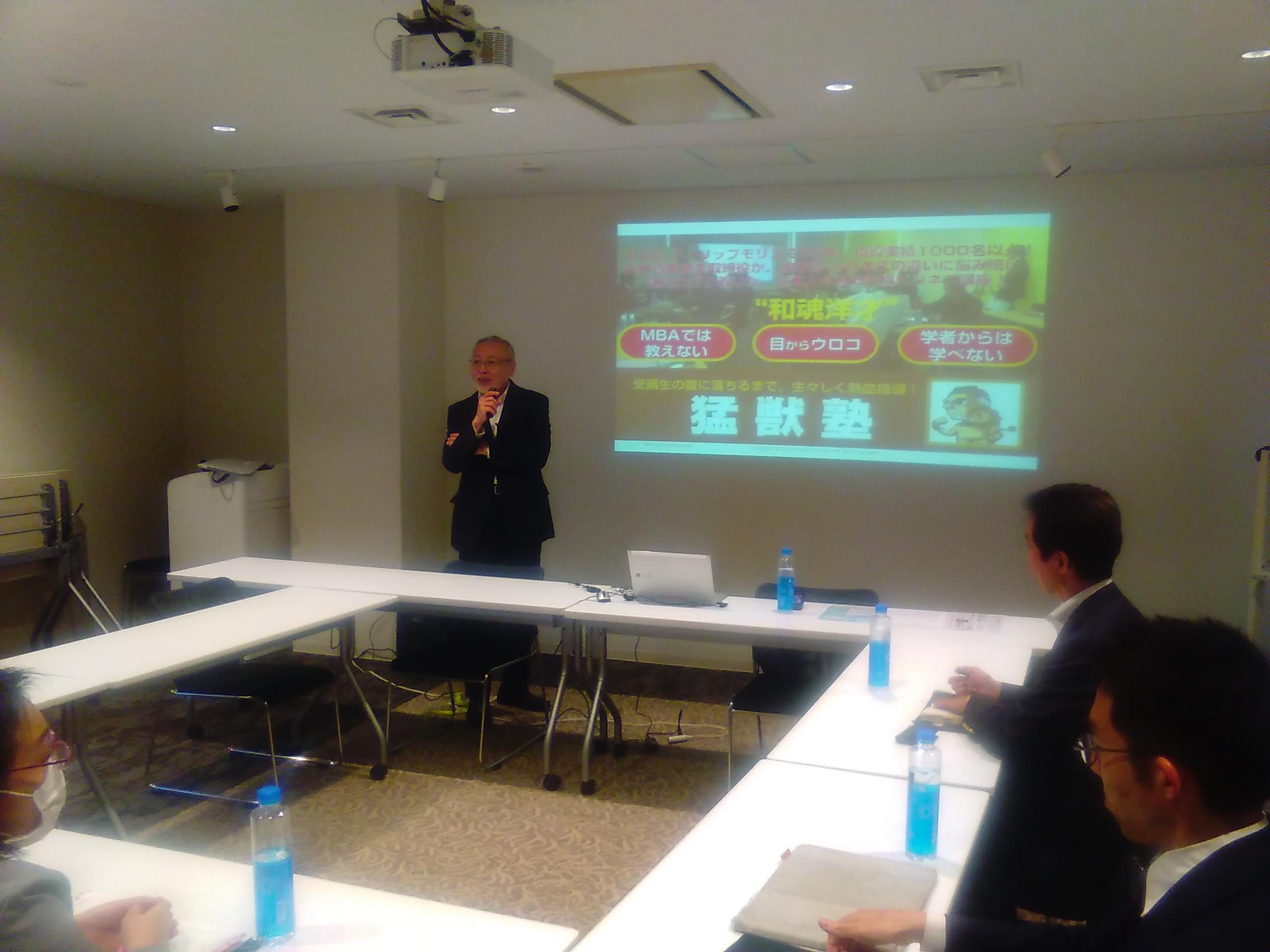 KIMG1259 - 6月25日猛獣塾入門講座開催