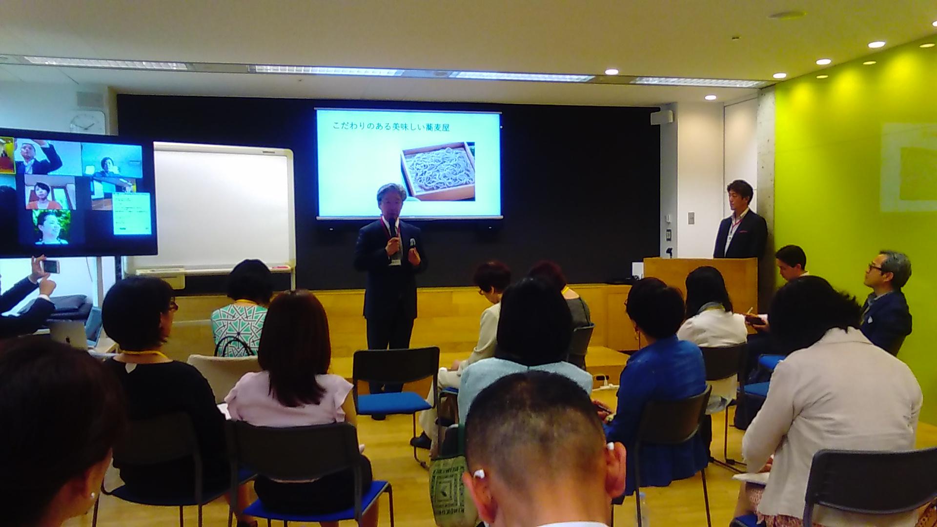 KIMG1301 - 100年続く美しい会社プロジェクト ブラッシュアップ講座開催