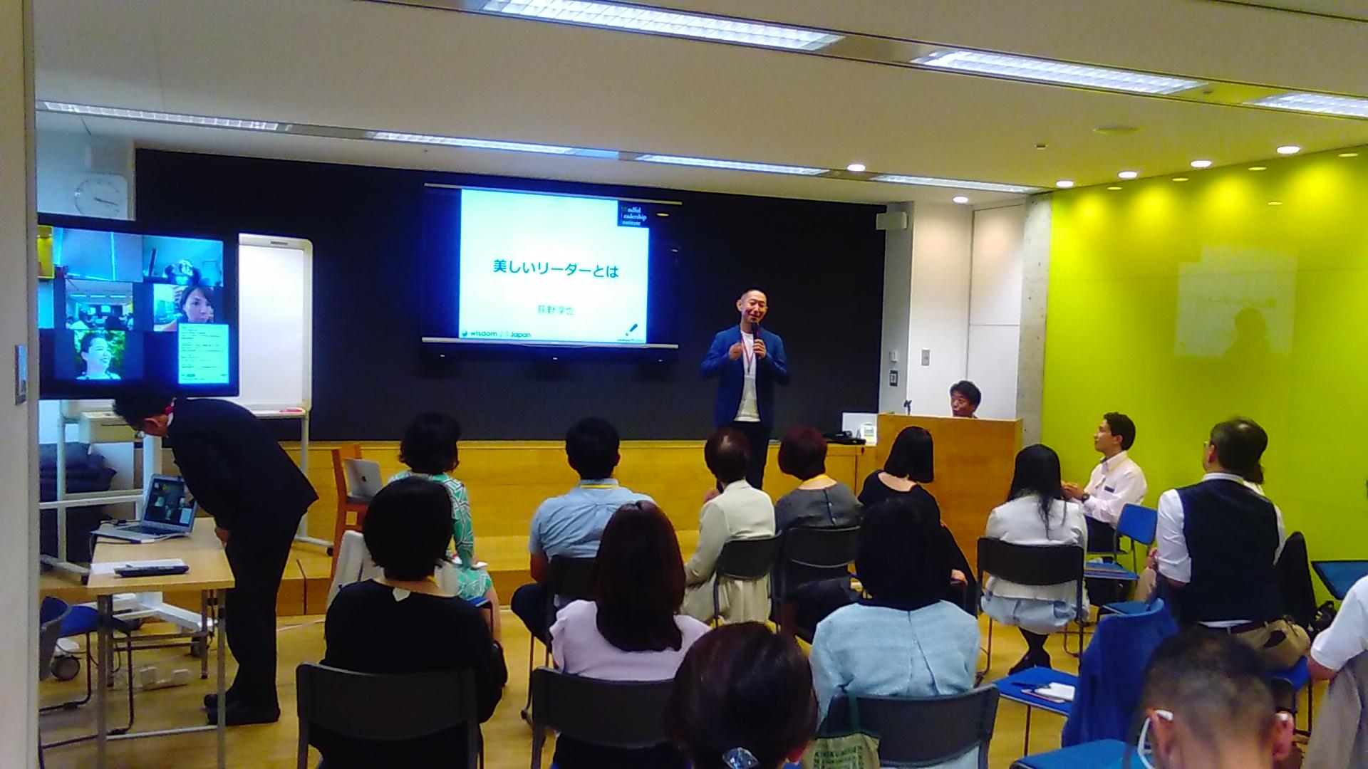 KIMG1314 - 100年続く美しい会社プロジェクト ブラッシュアップ講座開催