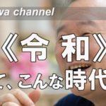 messageImage 1561969459574 150x150 - 6月25日猛獣塾入門講座開催