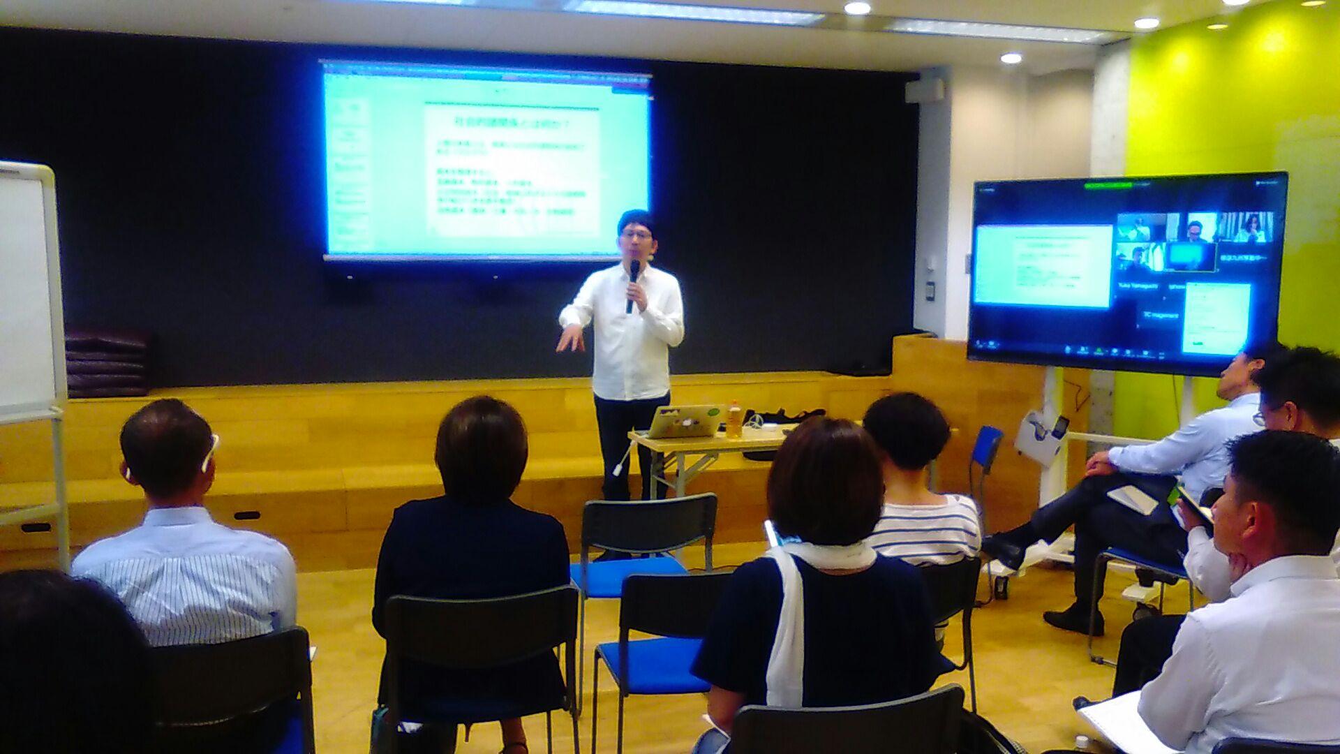 180474 - 100年続く美しい会社プロジェクト10月11日、新井和宏氏「美しい経営とは、お金を創造する」