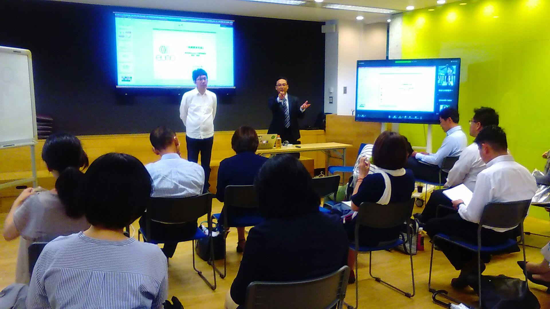 180477 - 100年続く美しい会社プロジェクト10月11日、新井和宏氏「美しい経営とは、お金を創造する」