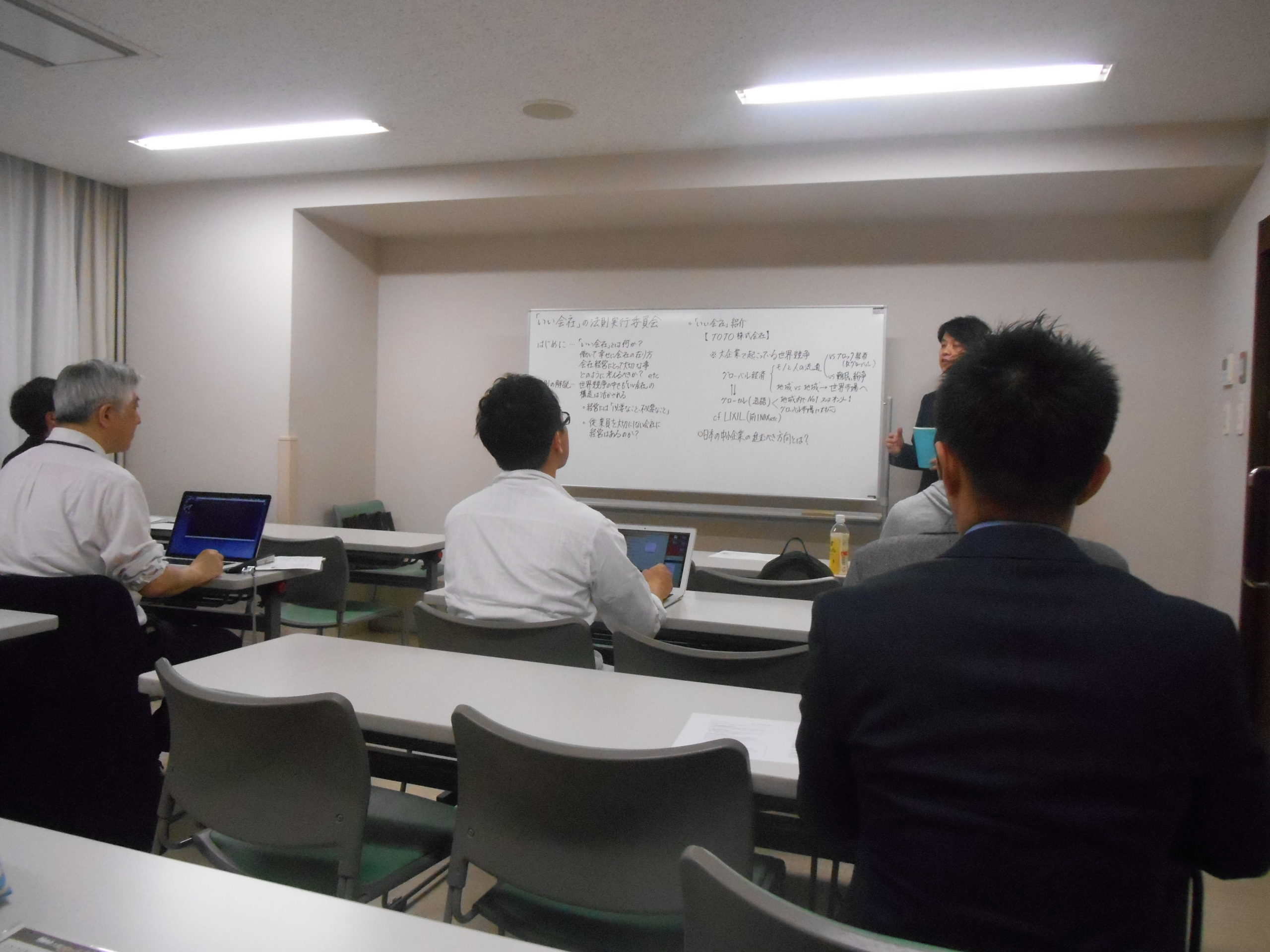 DSCN0135 165e scaled - 12月5日 第82回 いい会社の法則実行委員会 首都圏勉強会