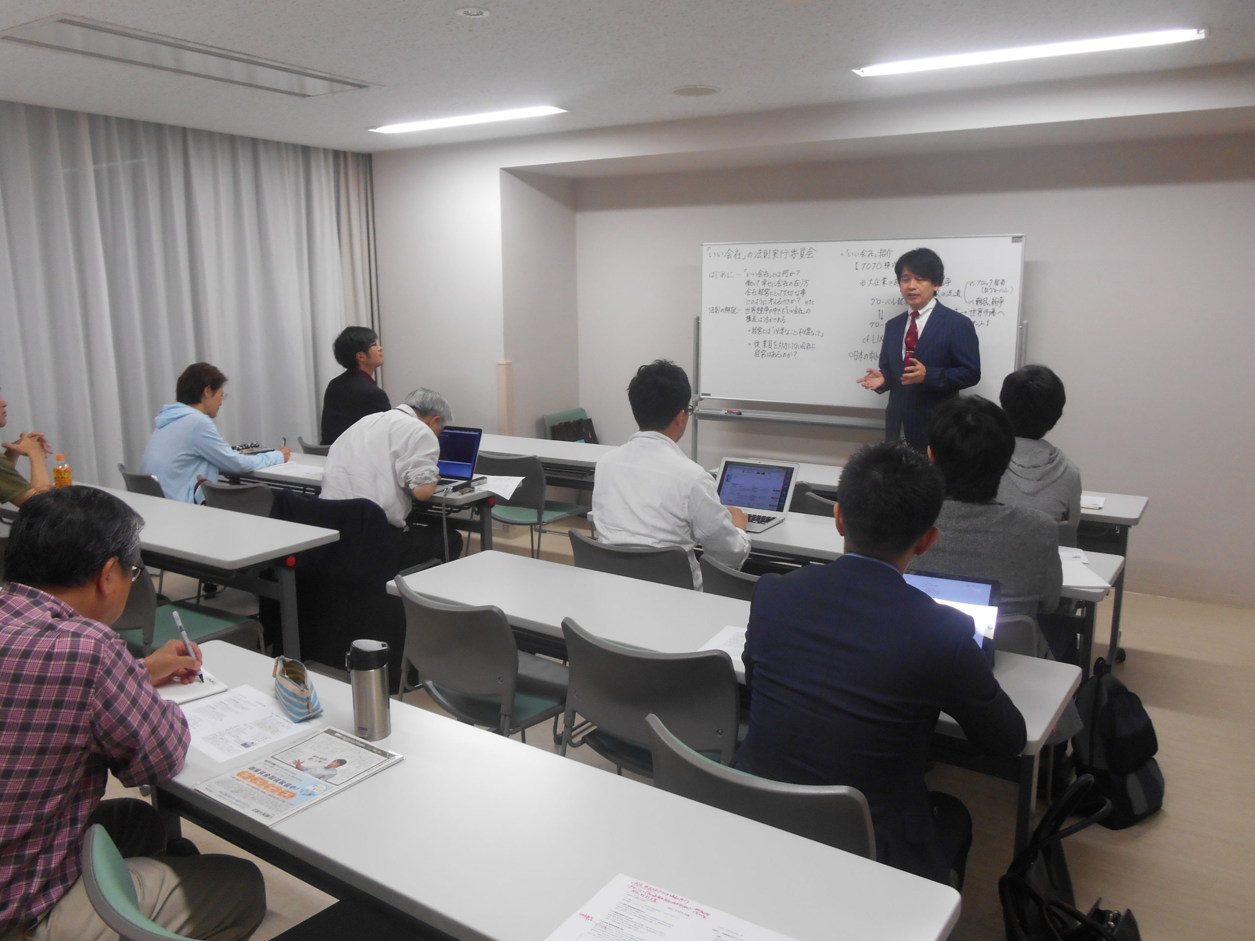 DSCN0137 143 scaled - 12月5日 第82回 いい会社の法則実行委員会 首都圏勉強会