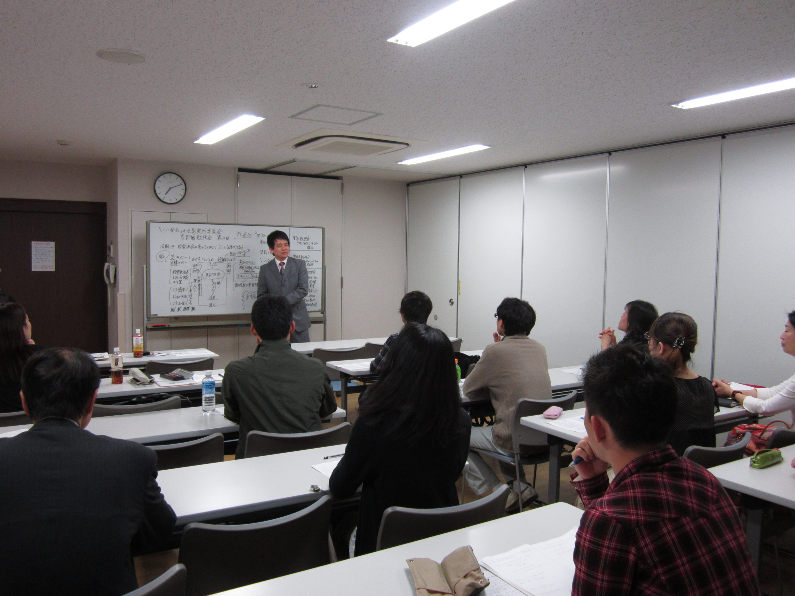 IMG 0270 1wre scaled - 12月5日 第82回 いい会社の法則実行委員会 首都圏勉強会