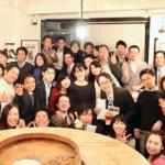 wakaishishi 150x150 - 兼ちゃん先生のしあわせ講座第12期、しあわせ講座アドバンス講座第8期