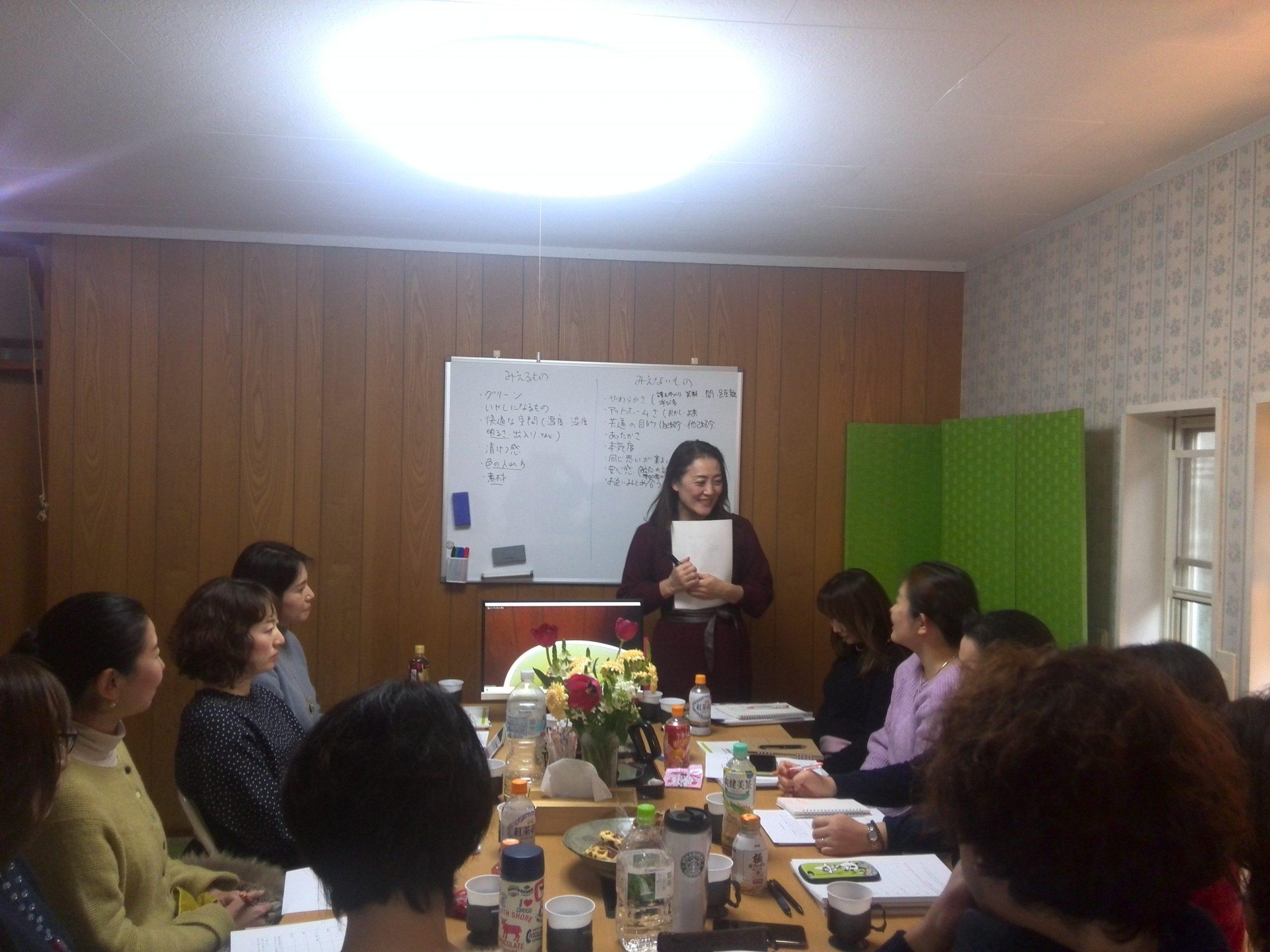 IMG 20110118 182448 scaled - 胎内記憶教育協会、講師養成講座第5期の最終講義