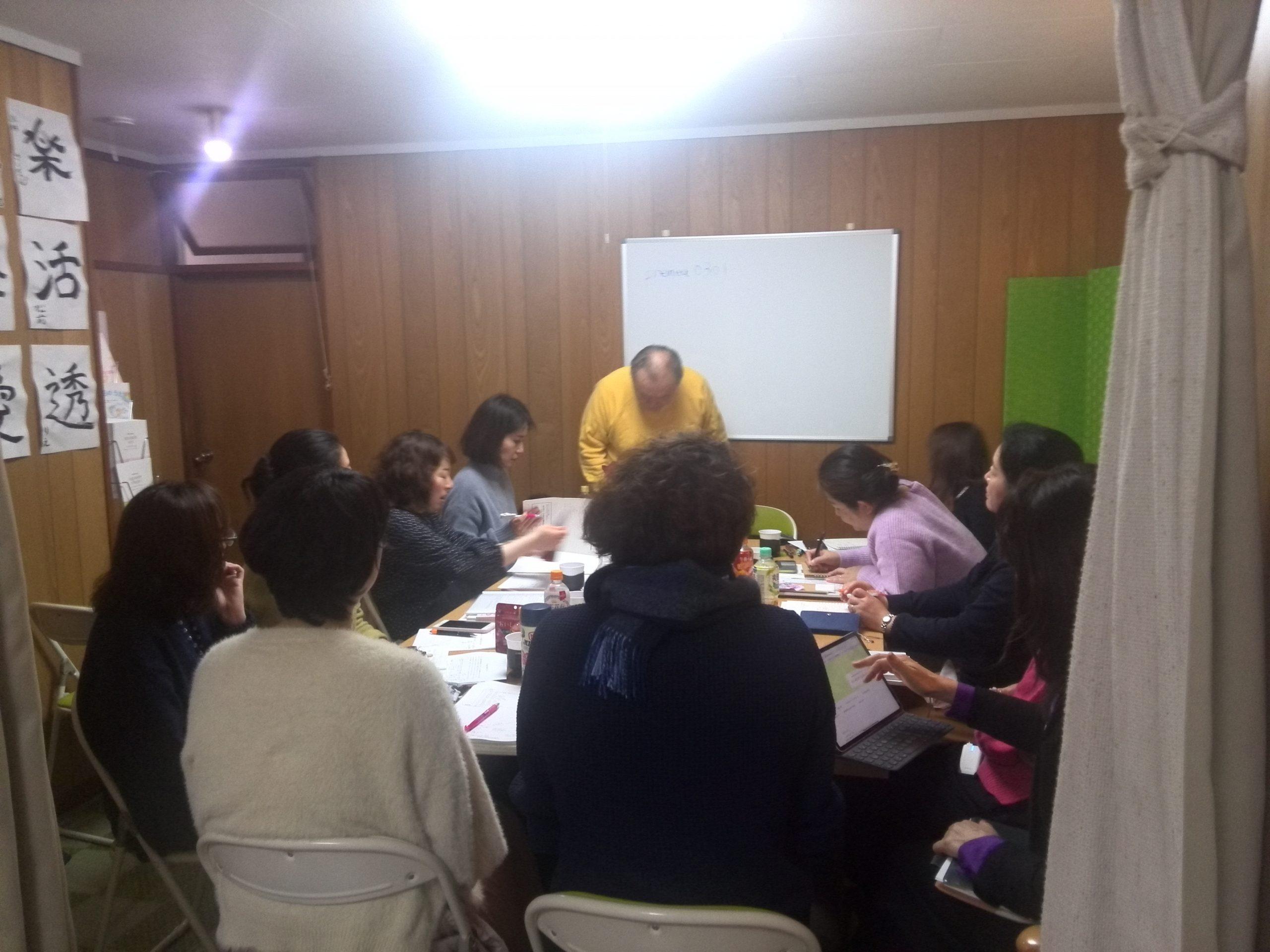 IMG 20110118 224436 scaled - 胎内記憶教育協会、講師養成講座第5期の最終講義