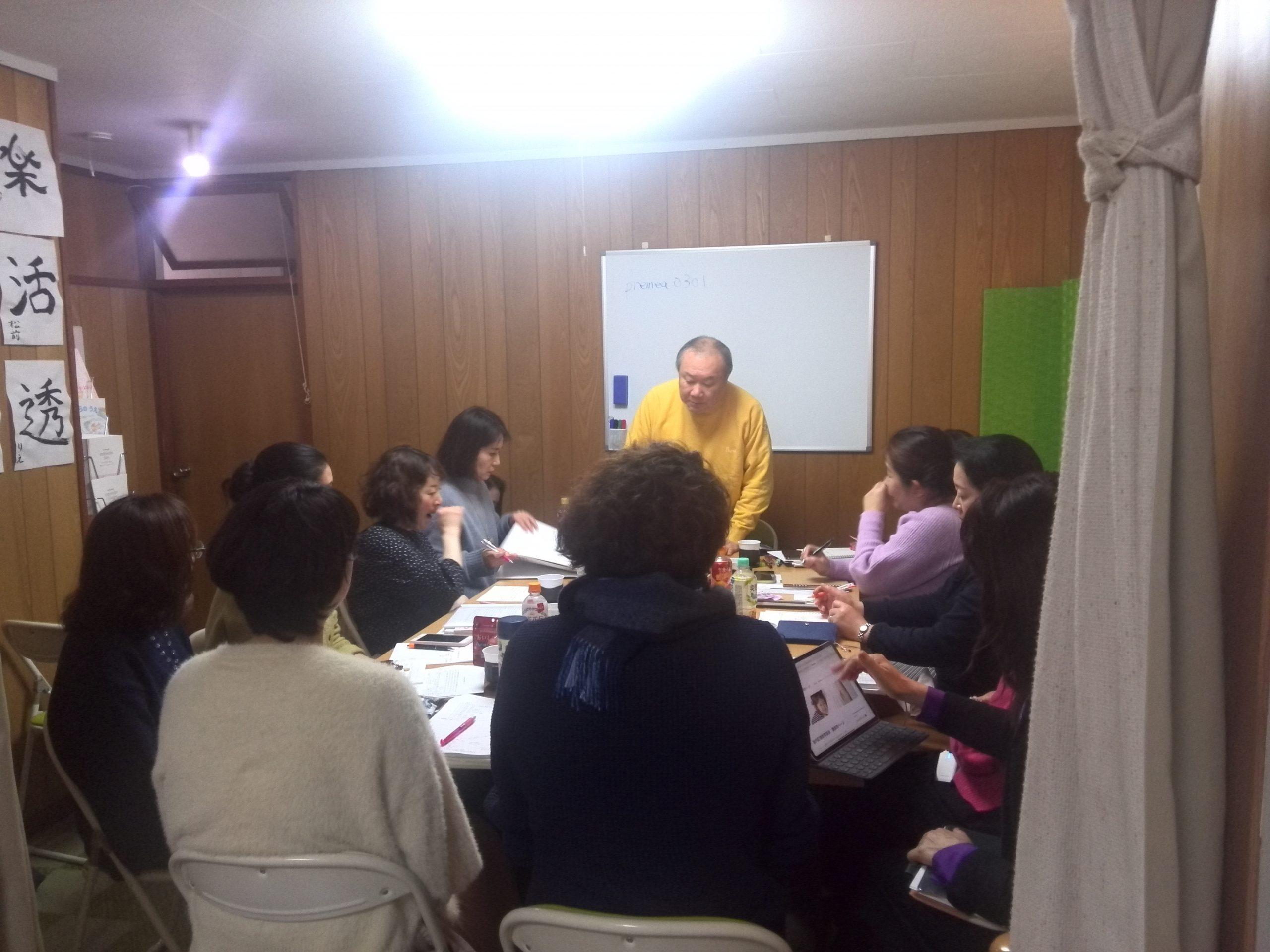 IMG 20110118 224438 scaled - 胎内記憶教育協会、講師養成講座第5期の最終講義