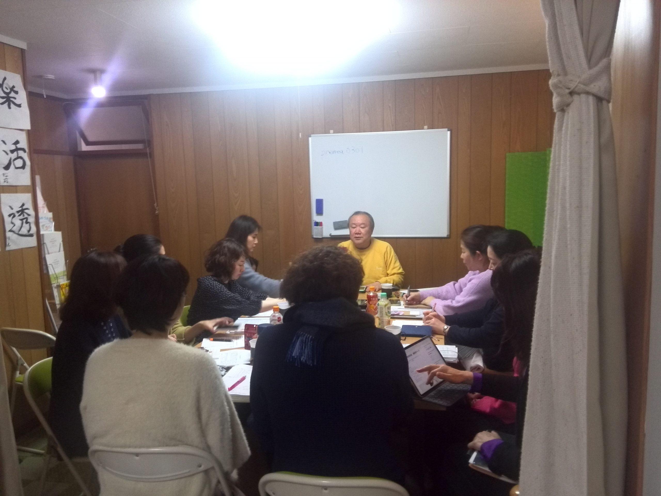IMG 20110118 224440 scaled - 胎内記憶教育協会、講師養成講座第5期の最終講義